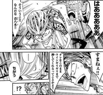 弱虫ペダル ネタバレ 447 最新刊 画バレ9.jpg