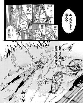 弱虫ペダル ネタバレ 452 最新刊 画バレ14.jpg