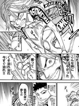 弱虫ペダル ネタバレ 454 最新刊 画バレ13.jpg