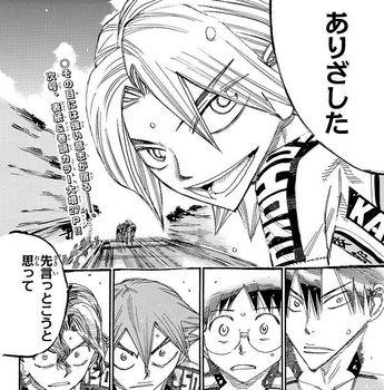 弱虫ペダル ネタバレ 454 最新刊 画バレ19.jpg