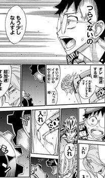 弱虫ペダル ネタバレ 455 最新刊 画バレ10.jpg