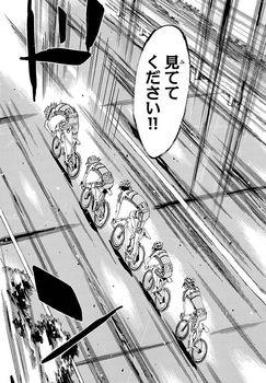 弱虫ペダル ネタバレ 455 最新刊 画バレ12.jpg