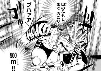 弱虫ペダル ネタバレ 456 最新刊 画バレ14.jpg