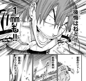 弱虫ペダル ネタバレ 456 最新刊 画バレ15.jpg