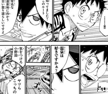 弱虫ペダル ネタバレ 458 最新刊 画バレ8.jpg