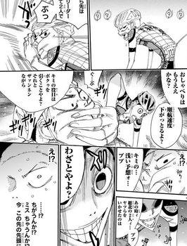 弱虫ペダル ネタバレ 460 最新刊 画バレ12.jpg