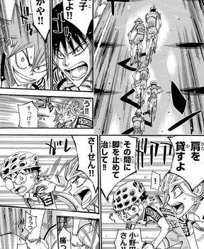 弱虫ペダル ネタバレ 454 最新刊 画バレ16.jpg