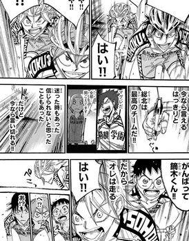 弱虫ペダル ネタバレ 454 最新刊 画バレ18.jpg