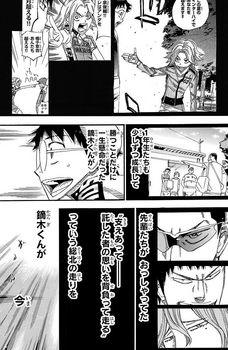弱虫ペダル ネタバレ 454 最新刊 画バレ3.jpg