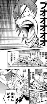 弱虫ペダル ネタバレ 454 最新刊 画バレ9.jpg