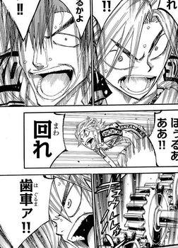 弱虫ペダル ネタバレ 455 最新刊 画バレ15.jpg
