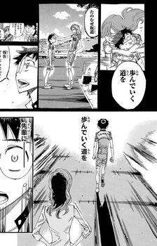 弱虫ペダル ネタバレ 455 最新刊 画バレ19.jpg