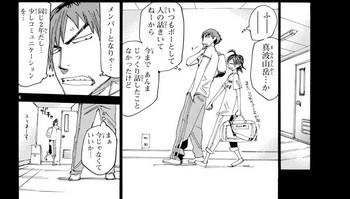 弱虫ペダル ネタバレ 456 最新刊 画バレ6.jpg